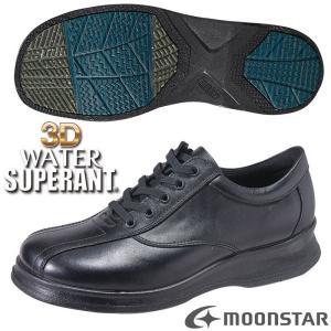 ムーンスター [セール] メンズ 本革 カジュアル SPH8803WSR ブラック moonstar...