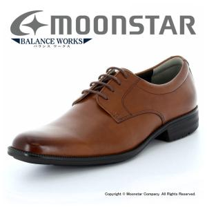 ビジネスシューズ  本革メンズ ムーンスター SPH4600 ブラウン BALANCE WORKS 歩きやすい 3E moonstar|moonstar