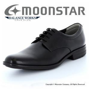 ビジネスシューズ  本革メンズ ムーンスター SPH4600 ブラック BALANCE WORKS 歩きやすい 3E moonstar|moonstar