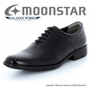 ビジネスシューズ  本革 メンズ ムーンスター SPH4601 ブラック BALANCE WORKS ストレートチップ 歩きやすい 3E moonstar...