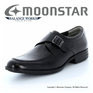ビジネスシューズ  本革 メンズ ムーンスター SPH4602 ブラック BALANCE WORKS 歩きやすい 3E moonstar...
