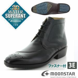 メンズ 【2017年秋冬新作】 ブーツ 本革 ムーンスター SPH4206WSR ブラック 防滑底 moonstar|moonstar