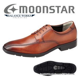 ムーンスター [セール] 本革 革靴 メンズ ビジネスシューズ BALANCE WORKS バランスワークス SPH4630BC ブラウン moonstar 透湿防水タイプ 梅雨 抗菌|ムーンスター 公式ショップ