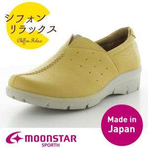 【セール60%OFF】 レディース 本革 コンフォートシュー...