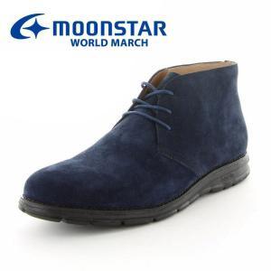 メンズ ブーツ ムーンスター ワールドマーチ WM3103 ネイビー