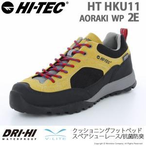 ハイテック [セール] HI-TEC ハイキングシューズ 透湿防水 メンズ/レディース HT HKU...