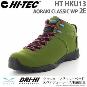 ハイテック [セール] HI-TEC メンズ/レディース ハイキングシューズ HT HKU13 AO...