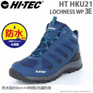 ハイテック [セール] HI-TEC メンズ/レディース ハイキングシューズ HT HKU21 LO...