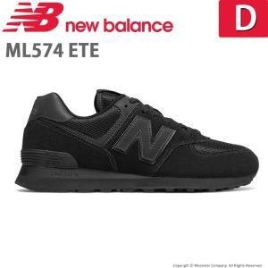 ニューバランス newbalance メンズ/レディース スニーカー NB ML574 ETE D ...