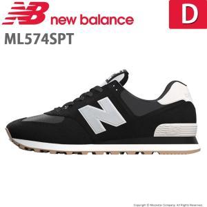 ニューバランス newbalance メンズ/レディース スニーカー NB ML574 SPT D ...