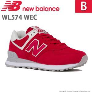 new product b4509 80ce3 ニューバランス newbalance [2019年秋新作] レディース スニーカー NB WL574 WEC B レッド