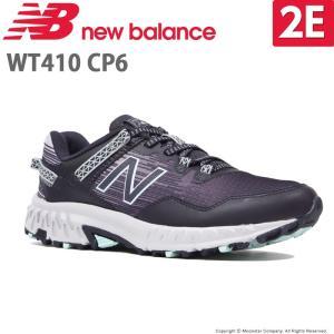 ニューバランス 足を心地よく包み込むアッパー、優れたクッション性とグリップ性を発揮するミッド&アウト...