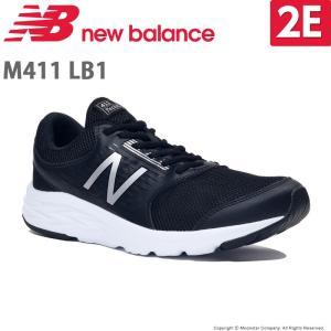 ニューバランス newbalance メンズ ランニングシューズ  NB M411 LB1 2E ブ...