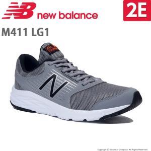 ニューバランス [セール] newbalance メンズ ランニングシューズ  NB M411 LG...