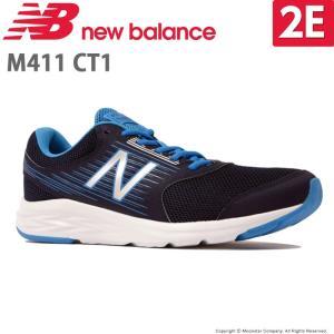 ニューバランス newbalance セール メンズ ランニングシューズ NB M411 CT1 2...