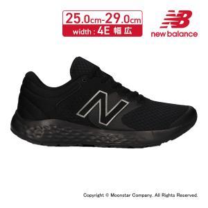 ニューバランス [2021年秋新作] new balance メンズ ランニングシューズ ME420...