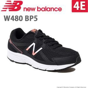 ニューバランス レディース ランニングシューズ NB W48...