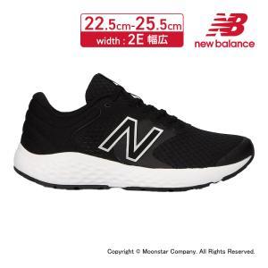 ニューバランス [2021年秋新作] new balance レディース ランニングシューズ WE4...