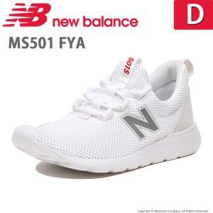 48b6433d85851 ニューバランス [セール] newbalance メンズ/レディース スニーカー NB MS501 FYA D ホワイト