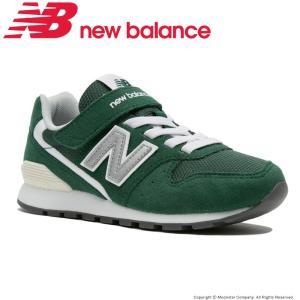 ニューバランス 【セール】 子供靴 キッズスニーカー KV996 CFY フォレストグリーン newbalance ニューバランス 【セール】996