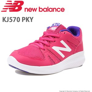 ニューバランス [セール] 子供靴 キッズスニーカー ニューバランス [セール] NB KJ570 PKY ピンク/パープル newbalance