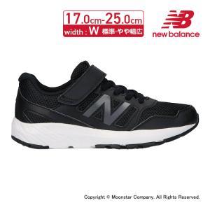 ニューバランス newbalance 子供靴 キッズジュニアスニーカー NB YT570 BK W ブラック|ムーンスター 公式ショップ