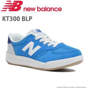 ニューバランス [セール] 子供靴 キッズスニーカー NB KT300 BLI   ブルー newb...