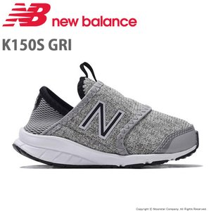 ニューバランス 【セール】 子供靴 キッズスニーカー K15...