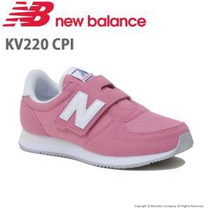 ニューバランス [セール] 子供靴 キッズスニーカー NB KV220 CPI ピンク new balance