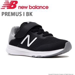 ニューバランス [セール] newbalance 子供靴 キッズスニーカー NB PREMUS I ...
