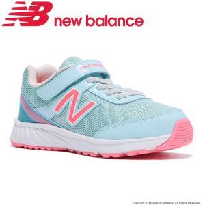 ニューバランス 【セール】 子供靴 キッズスニーカー KV330 LPY 17.0cm〜25.0cm ライトブルー newbalance