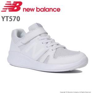 ニューバランス [セール] newbalance 子供靴 キッズジュニアスニーカー NB YT570...