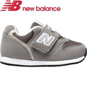 ニューバランス 子供靴 ベビーシューズ FS996 CAI グレイ