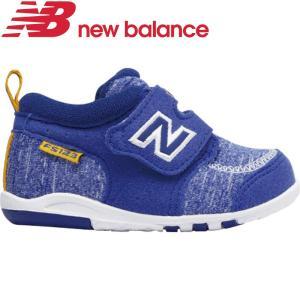 ニューバランス 【セール】 子供靴 ベビーシューズ FS12...