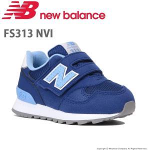 ニューバランス [セール] newbalance 子供靴 ベビーシューズ NB FS313 NVI ネイビー/ライトブルー