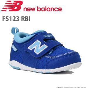 ニューバランス [セール] newbalance 子供靴 ベビーシューズ NB FS123 RBI ブルー