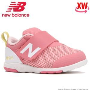 ニューバランス [セール] newbalance 子供靴 女子 ベビーシューズ NB IO223 PKY XW ピンク|ムーンスター 公式ショップ