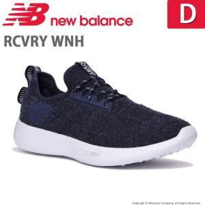 3225d5ee3d4b4 ニューバランス [セール] newbalance メンズ/レディース ウォーキングシューズ NB RCVRY WNH D ウールネイビー ...