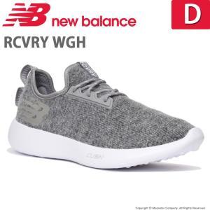 6a0bbba3de9d4 ニューバランス [セール] newbalance メンズ/レディース ウォーキングシューズ NB RCVRY WGH D ウールグレイ ...
