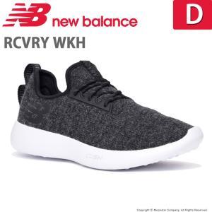 9c2bfe99a3662 ニューバランス [セール] newbalance メンズ/レディース ウォーキングシューズ NB RCVRY WKH D ウールブラック