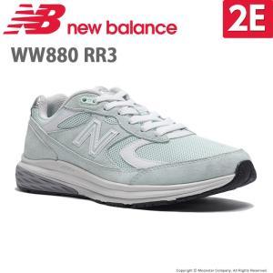 0a870f224e663 ニューバランス [セール] レディース ウォーキングシューズ NB WW880 RR3 2E ウォーターバポール new balance