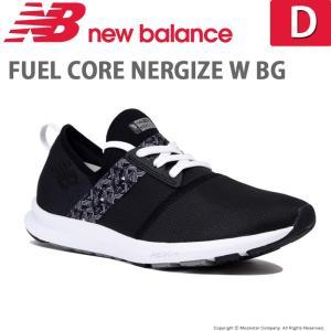 ニューバランス [セール] レディース フィットネスシューズ NB FUEL CORE NERGIZE W BG D ブラック new balance