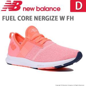 ニューバランス [セール] レディース フィットネスシューズ NB FUEL CORE NERGIZE W FH D フィジー new balance
