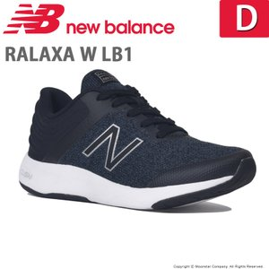 ニューバランス [セール] newbalance  レディース ウォーキングシューズ NB WARLX LB1 D ブラック