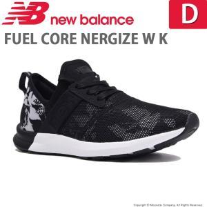2e6d004c762e8 ニューバランス newbalance [2019年秋新作] レディース フィットネスシューズ NB FUEL CORE NERGIZE W K D  ブラック