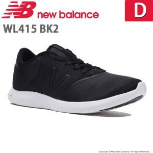 ニューバランス newbalance [2019年秋新作] レディース ウォーキングシューズ NB WL415 BK2 D ブラック