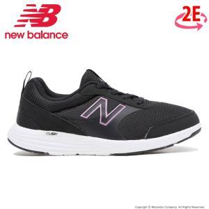 ニューバランス [セール] newbalance レディース ウォーキングシューズ NB WW263...
