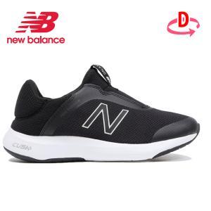 ニューバランス [セール] newbalance レディース ウォーキングシューズ NB RALAX...