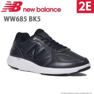 d6c08b6b744d5 ニューバランス newbalance [2019年新作] レディース ウォーキングシューズ NB WW685 BK5 2E ブラック| ...