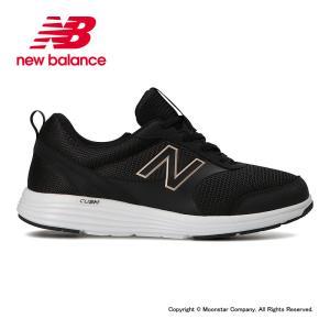 ニューバランス [21年春新作] new balance レディース タウン ウォーキング NB WW263 2E BR2 ブラック ムーンスター 公式ショップ